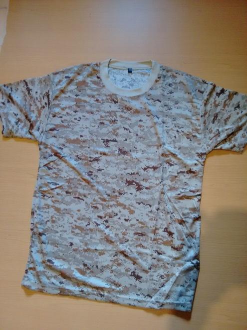camiseta-camuflaje-marron